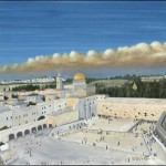 Western Wall small file